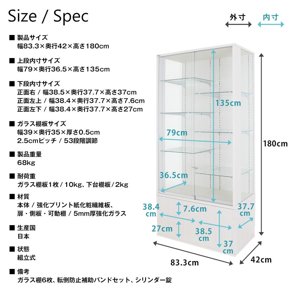 コヤッキーチャンネル×JAJANコレクションラック 幅83cm×奥行42cm×高さ180cm KCR-8342 日本製 製品仕様