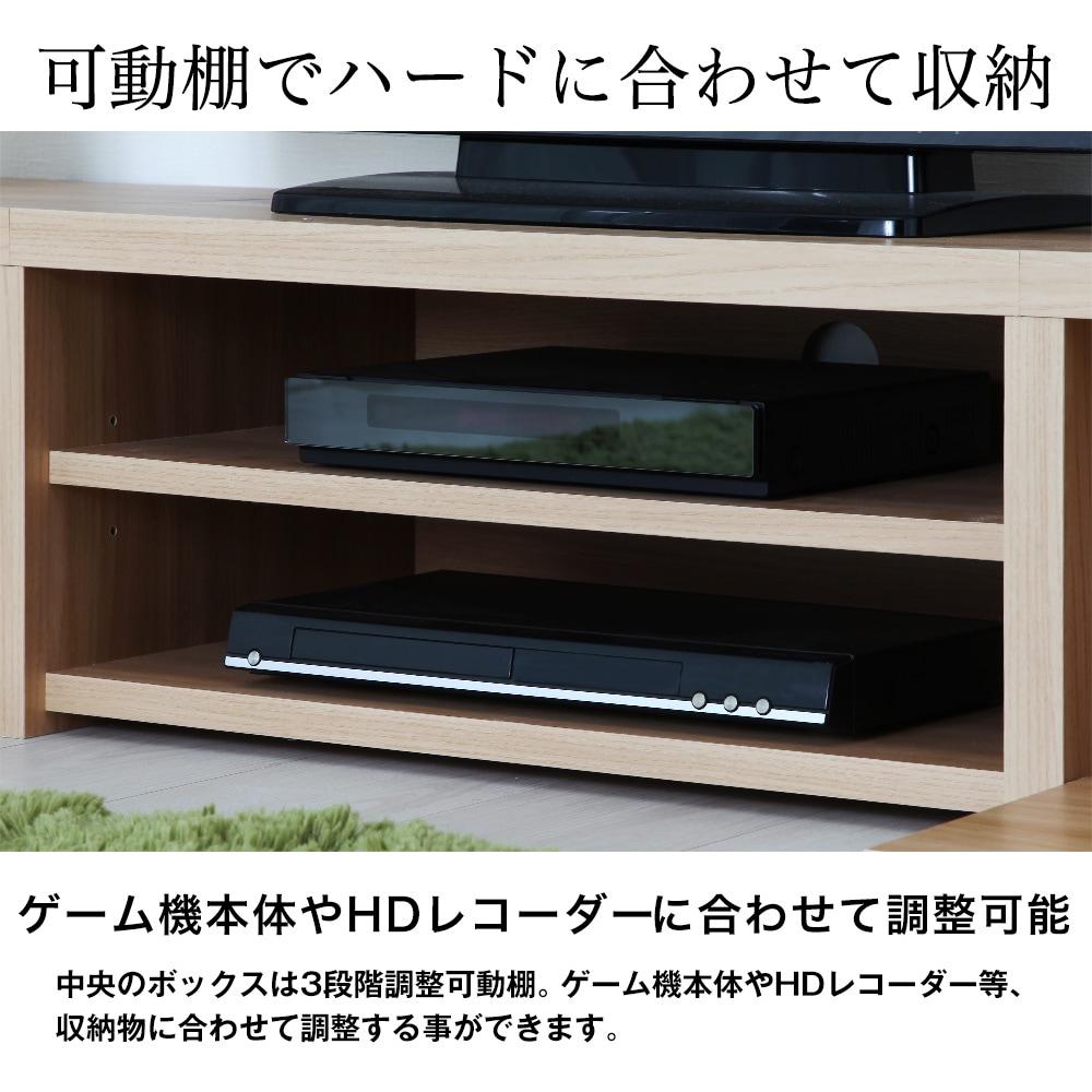 可動棚でハードに合わせて収納。ゲーム機本体やHDレコーダーに合わせて調整可能。中央のボックスは3段階調整可動棚。ゲーム機本体やHDレコーダー等、収納物に合わせて調整する事ができます。