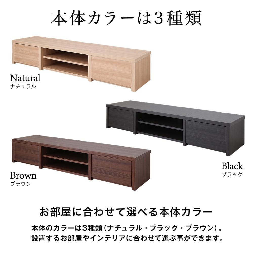 本体カラーは3種類。お部屋に合わせて選べる本体カラー。本体のカラーは3種類(ナチュラル・ブラック・ブラウン)。設置するお部屋やインテリアに合わせて選ぶ事ができます。