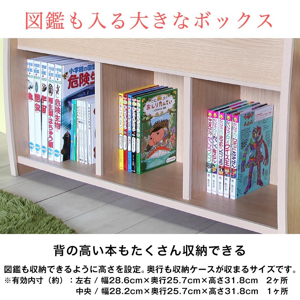 図鑑も入る大きなボックス。背の高い本もたくさん収納できるよう高さを設定。奥行も収納ケースが収まるサイズです。※有効内寸(約):幅28×奥行24×高さ31cm 2ヶ所