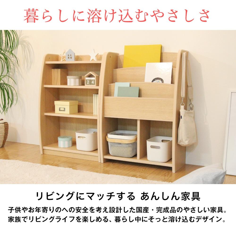 暮らしに溶け込むやさしさ。リビングにマッチするあんしん家具。子供やお年寄りのへの安全を考え設計した国産・完成品のやさしい家具。家族でリビングライフを楽しめるよう、暮らし中にそっと溶け込むデザインです。