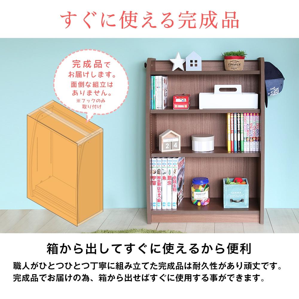 箱から出してすぐに使える完成品。便利職人がひとつひとつ丁寧に組み立てた完成品は耐久性があり頑丈です。完成品でお届けの為、箱から出せばすぐに使用する事ができます。