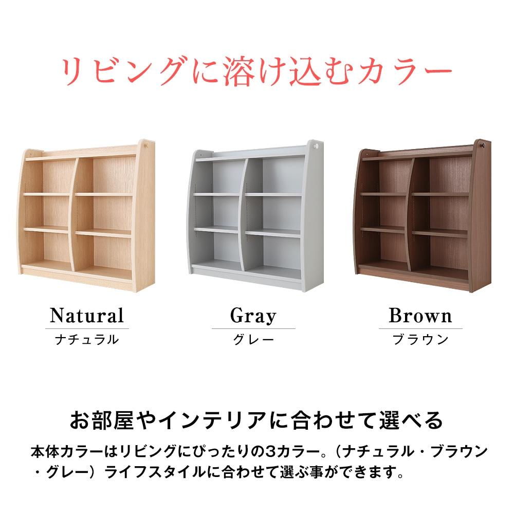 お部屋やインテリアに合わせて選べる。本体カラーはリビングにぴったりの3カラー。(ナチュラル・ブラウン・グレー)ライフスタイルに合わせて選ぶ事ができます。