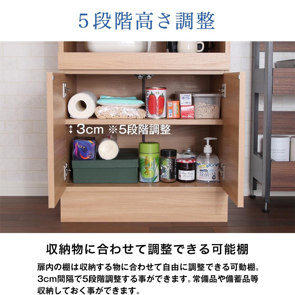 5段階高さ調整、可動棚。収納物に合わせて調整できる可能棚。扉内の棚は収納する物に合わせて自由に調整できる可動棚。3cm間隔で5段階調整する事ができます。常備品や備蓄品等収納しておく事ができます。