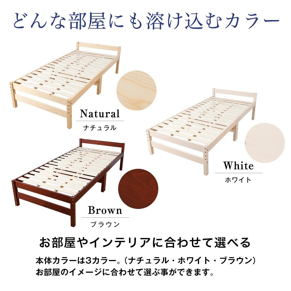 どんな部屋にも溶け込むカラー。お部屋やインテリアに合わせて選べる。本体カラーは3カラー。(ナチュラル・ホワイト・ブラウン)お部屋のイメージに合わせて選ぶ事ができます。