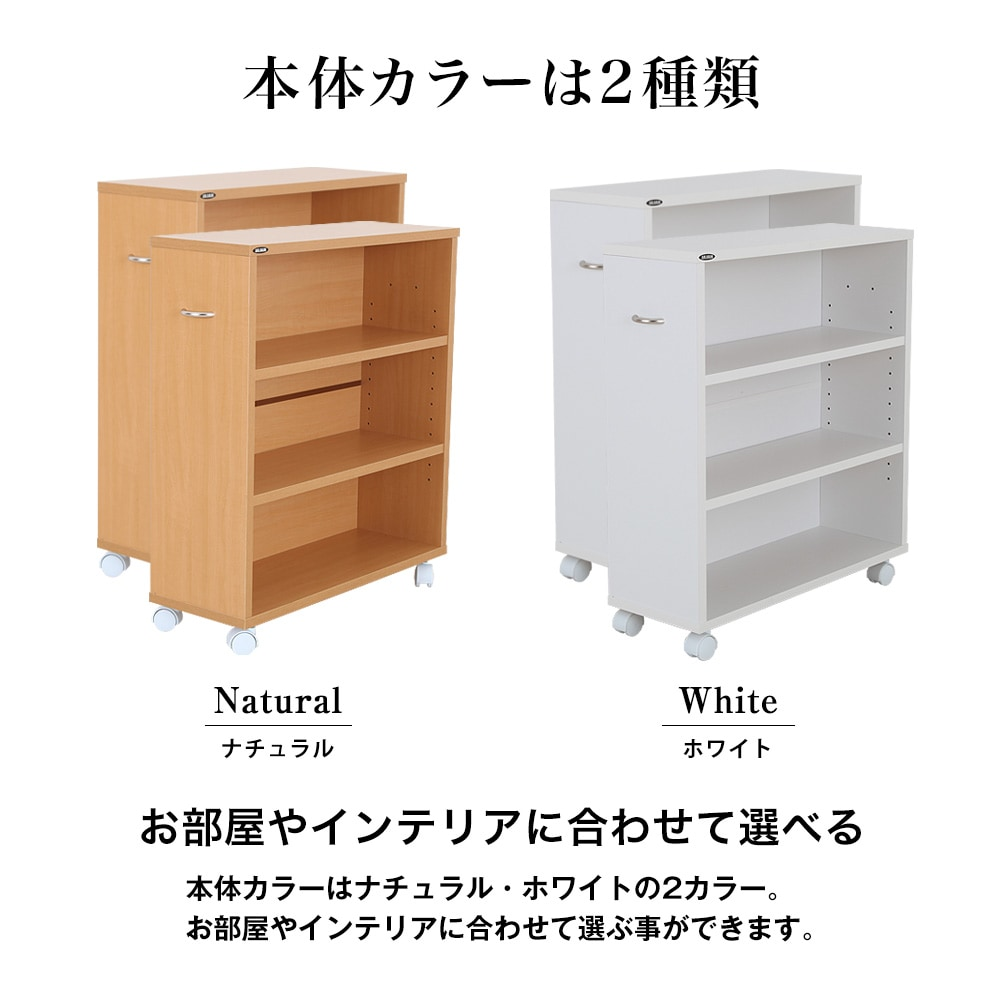 本体カラーは2種類。本体カラーはナチュラル・ホワイトの2カラー。お部屋やインテリアに合わせて選ぶ事ができます。