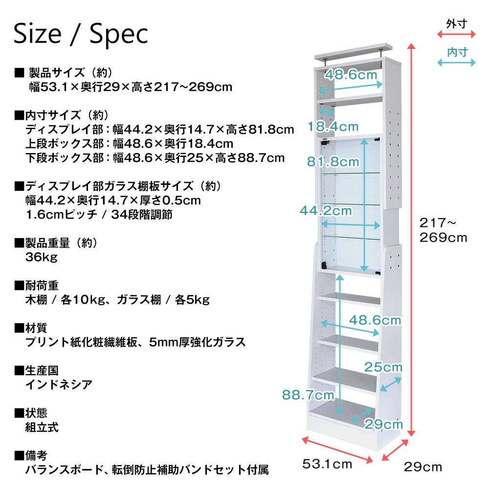 天井つっぱりコレクションラック -サブカルラック- NCR-T001 製品仕様