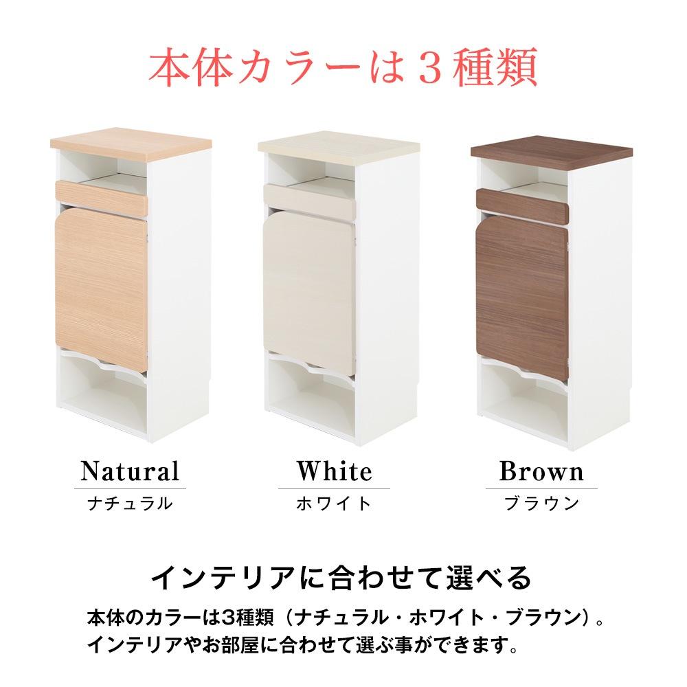 本体のカラーは3種類(ナチュラル・ホワイト・ブラウン)。インテリアやお部屋に合わせて選ぶ事ができます。