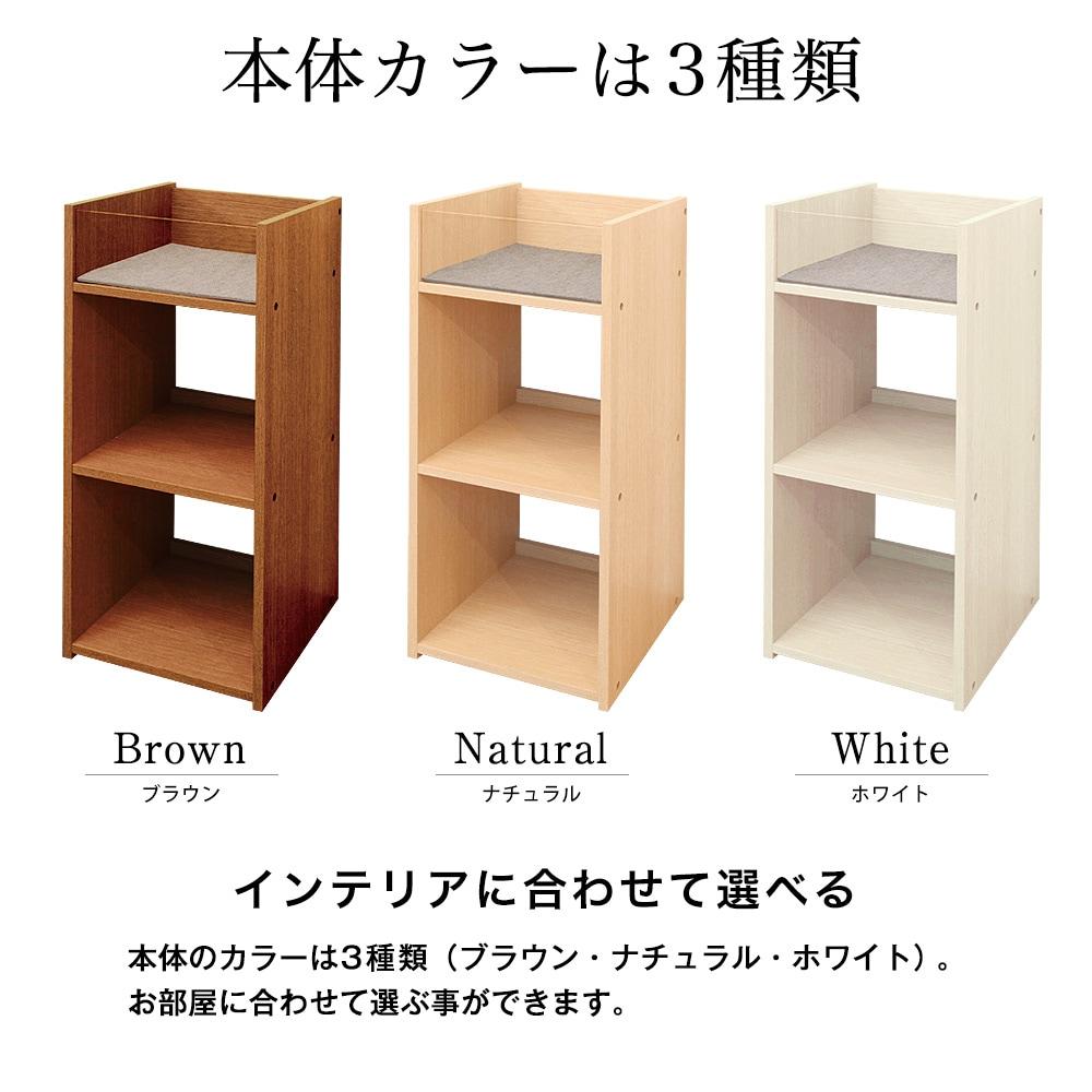 インテリアに合わせて選べる。本体のカラーは3種類(ブラウン・ナチュラル・ホワイト)。お部屋に合わせて選ぶ事ができます。