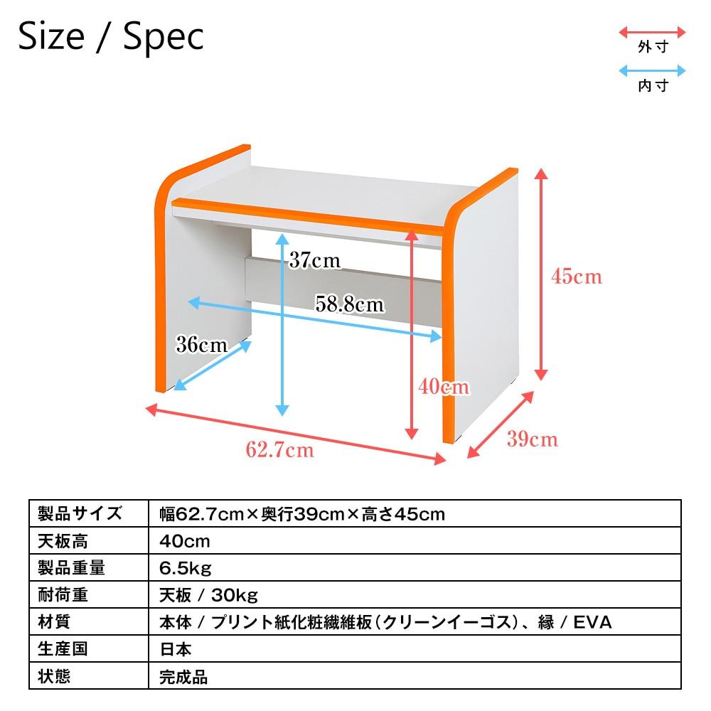 EVAキッズ デスクロータイプ 幅63cm×奥行39cm SDJ-63L 製品仕様 子供家具 安心 安全 6色カラー 完成品 テーブル・机