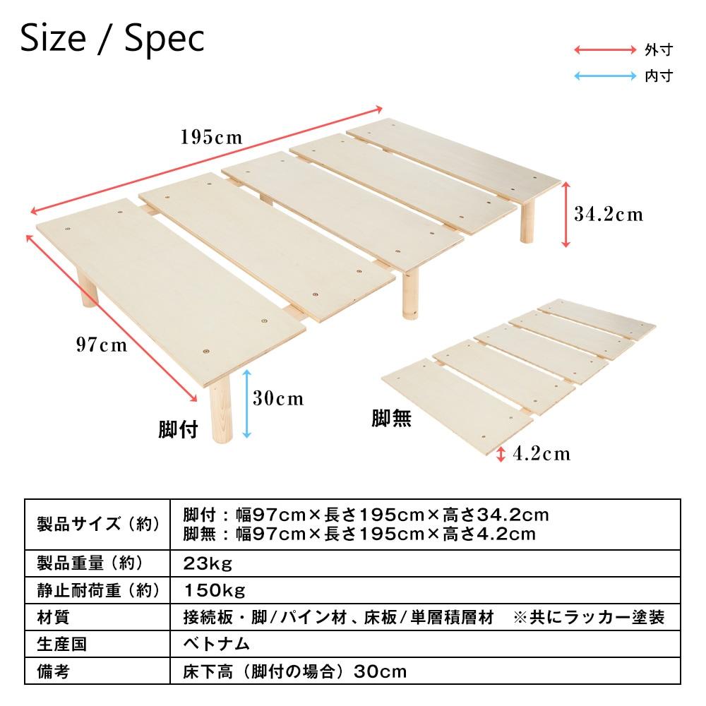 天然木シンプルベッド ニーナ SLB-100 シングルベッド 製品仕様