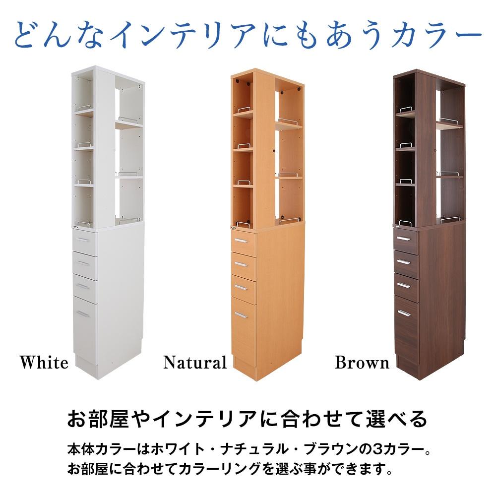 どんなインテリアにもあうカラー。お部屋やインテリアに合わせて選べる。本体カラーはホワイト・ナチュラル・ブラウンの3カラー。お部屋に合わせてカラーリングを選ぶ事ができます。