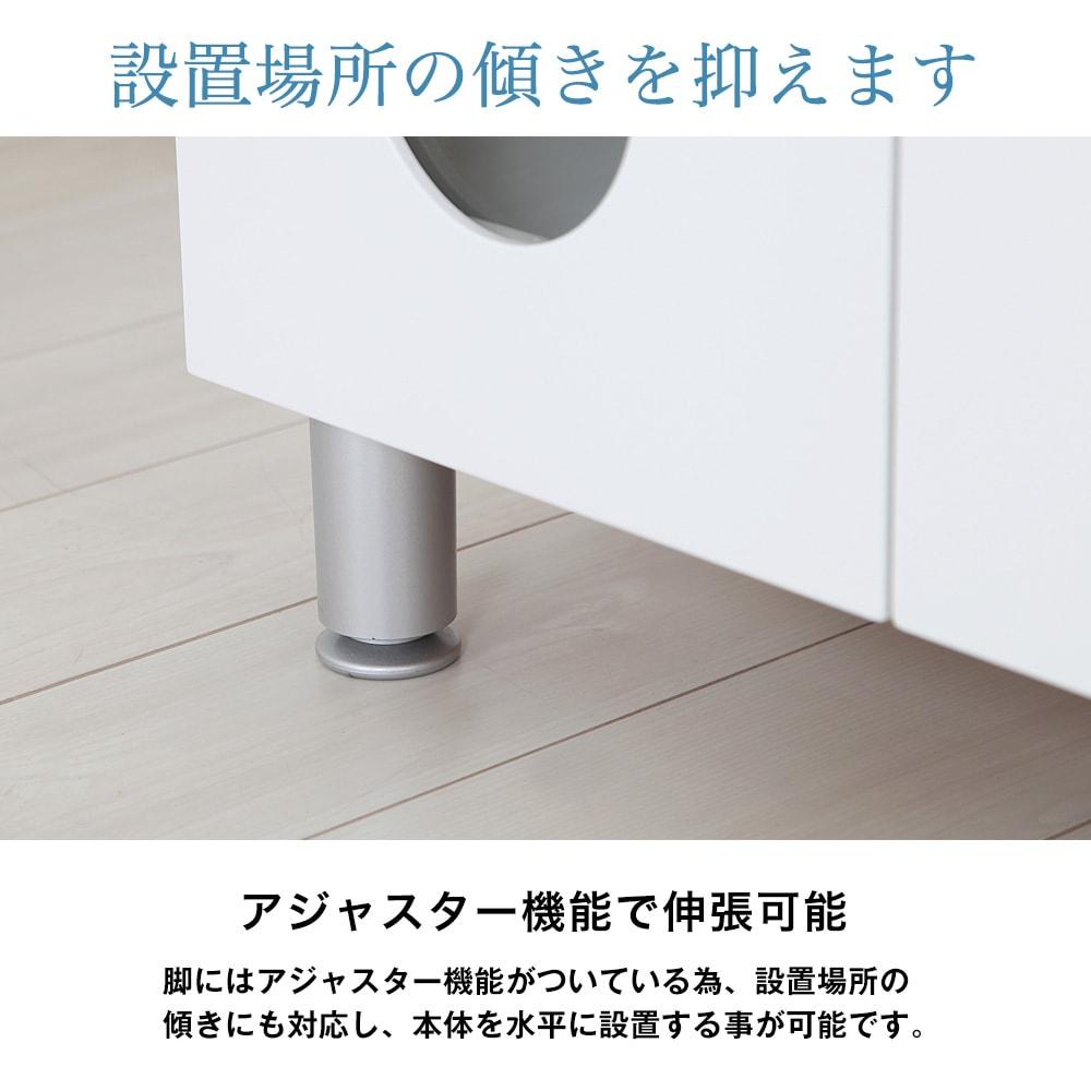 設置場所の傾きを抑えます。アジャスター機能で伸張可能。脚にはアジャスター機能がついている為、設置場所の傾きにも対応し、本体を水平に設置する事が可能です。