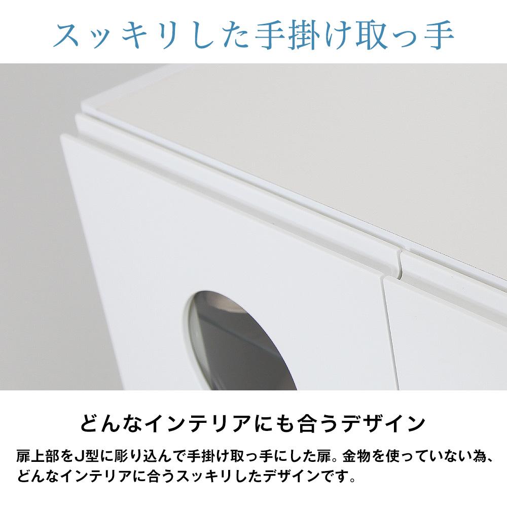 スッキリした手掛け取っ手。どんなインテリアにも合うデザイン。扉上部をJ型に彫り込んで手掛け取っ手にした扉。金物を使っていない為、どんなインテリアに合うスッキリしたデザインです。