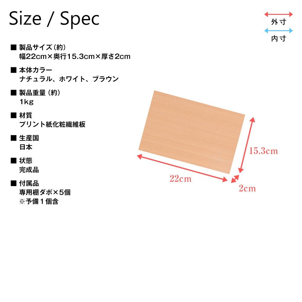 専用オプション品 天井つっぱりラック TEN 上部ボックス用棚板 幅30cm×奥行17cm 製品仕様