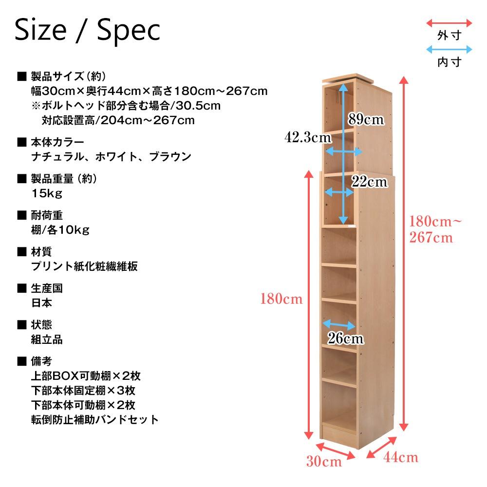 天井つっぱりラックTEN TEN-3044 製品仕様