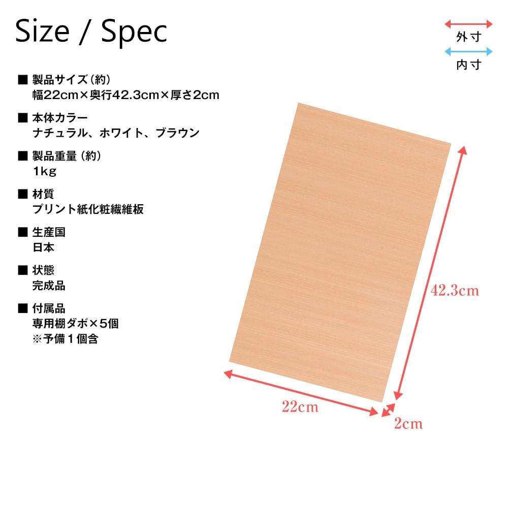 専用オプション品 天井つっぱりラック TEN 上部ボックス用棚板 幅30cm×奥行44cm 製品仕様