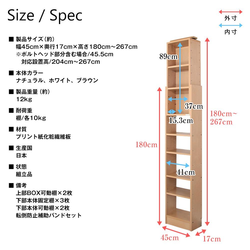 天井つっぱりラックTEN TEN-4517 製品仕様
