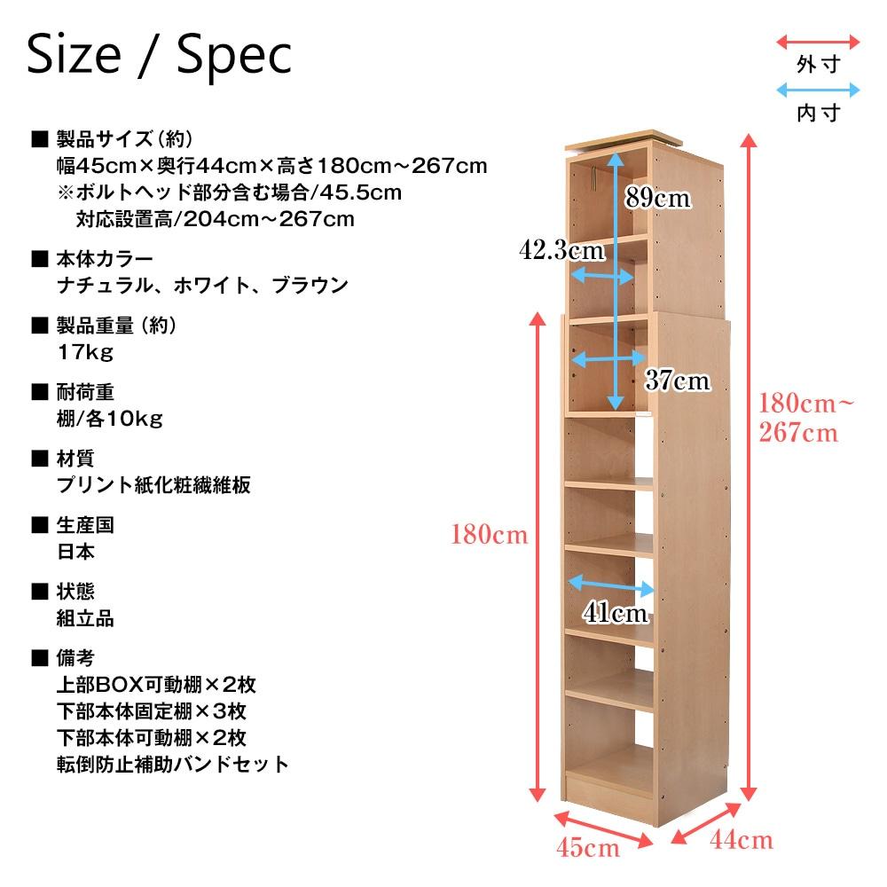 天井つっぱりラックTEN TEN-4544 製品仕様