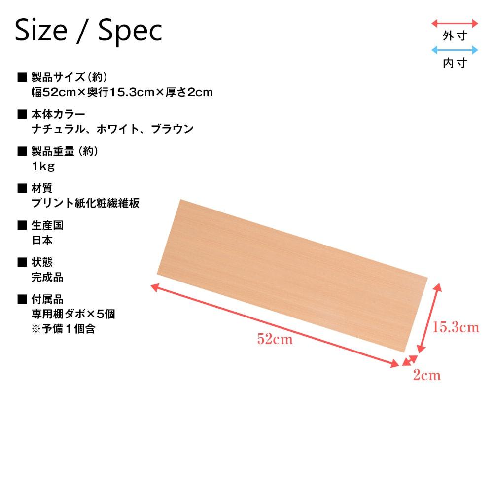 専用オプション品 天井つっぱりラック TEN 上部ボックス用棚板 幅60cm×奥行17cm 製品仕様