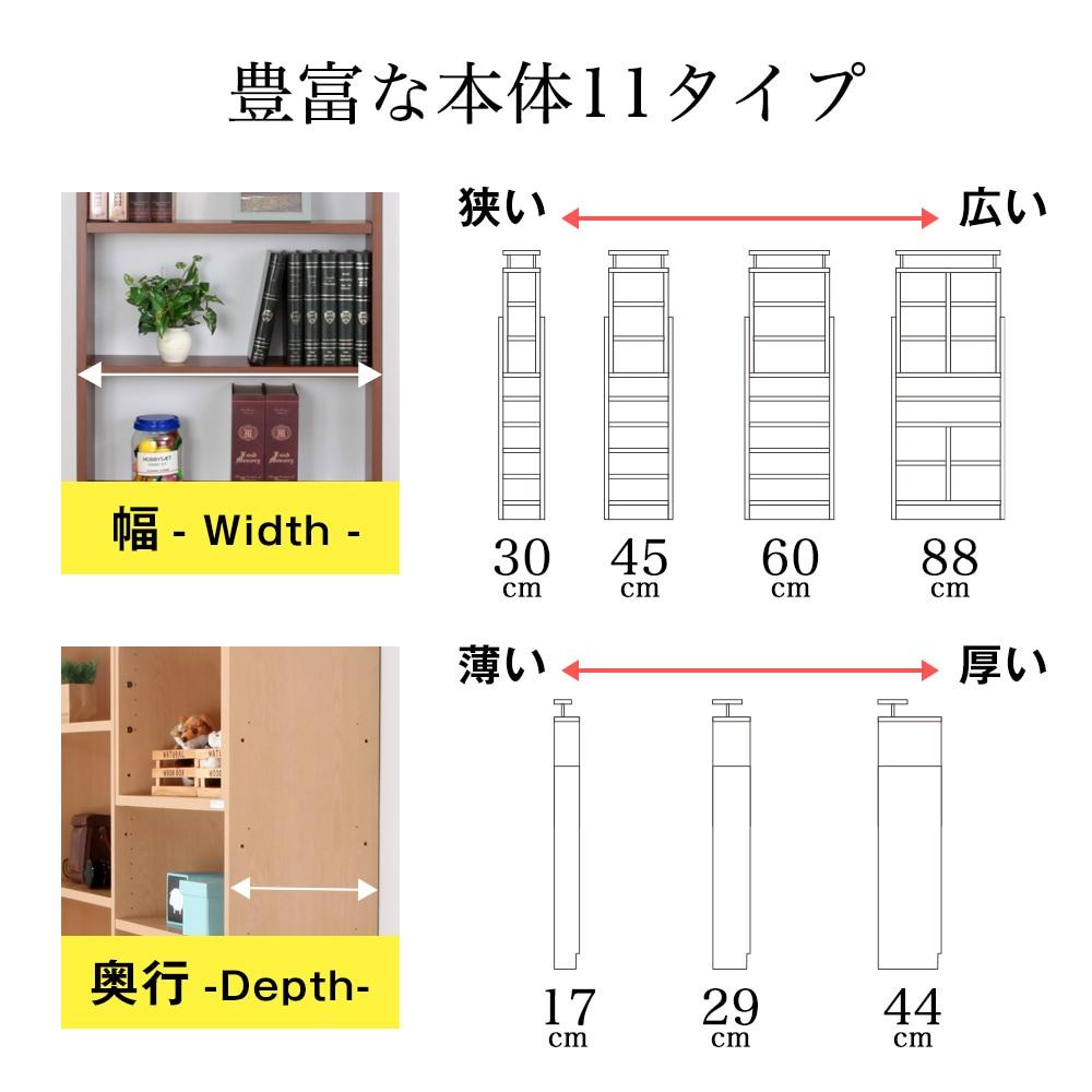 天井つっぱりラックTENは豊富な本体11タイプ