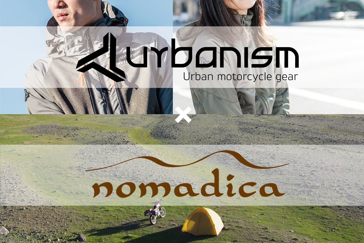 urbanism × nomadica コラボ