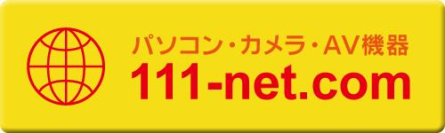 111-net.com