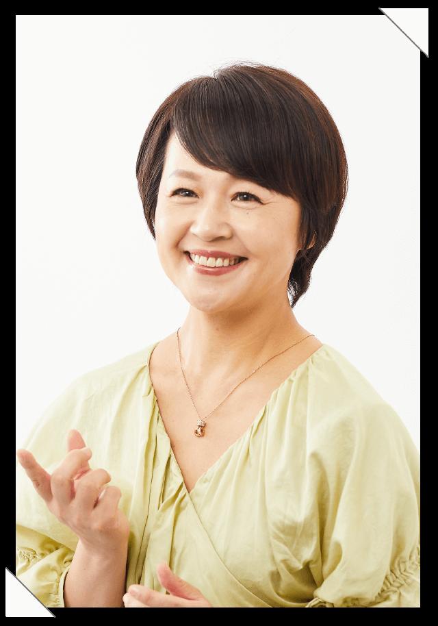 森 貴美子さん(53歳)