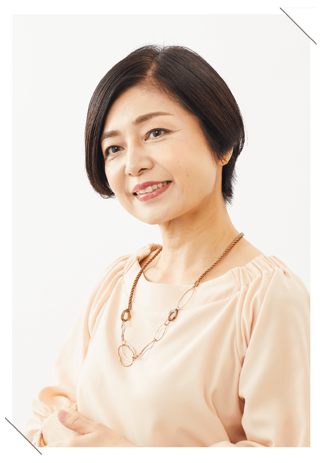 高橋 妙子さん(55歳)