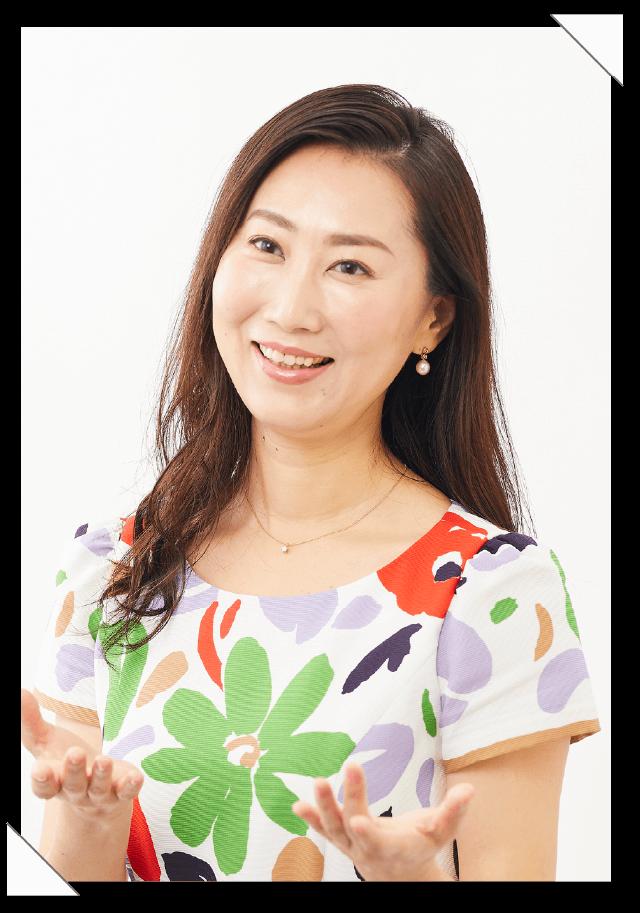 美月 由花さん(42歳)