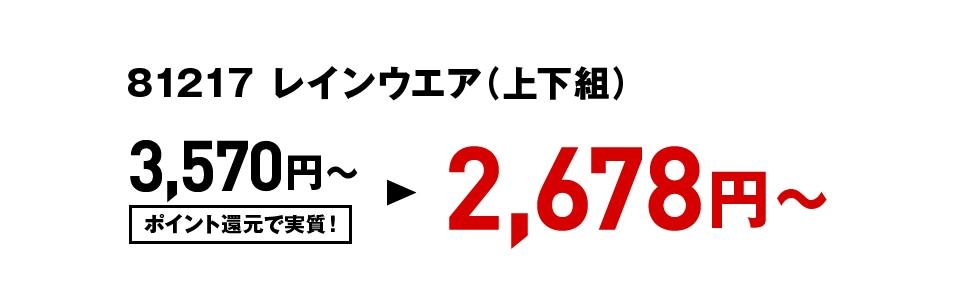 48341機能紹介