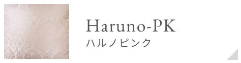 Haruno-PK