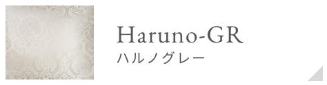Haruno-GR