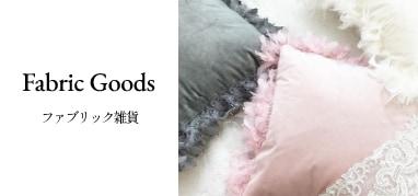 fabricgoods