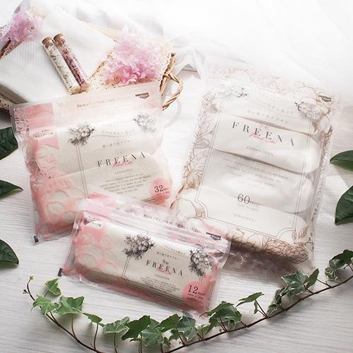 使い捨て布ナプキンフリーナ商品画像