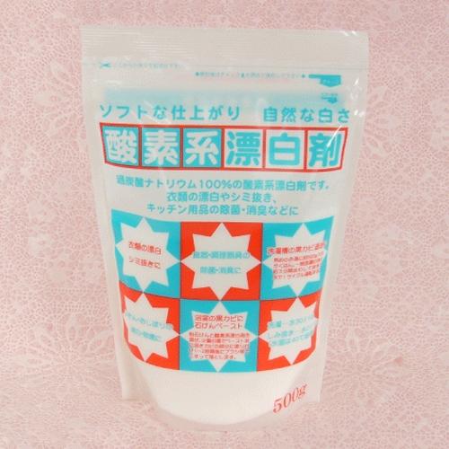 布ナプキン用漂白剤