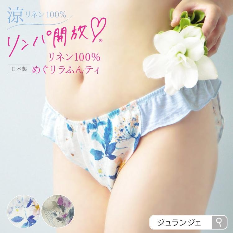 洗える制菌布マスク(小顔用・子供用)