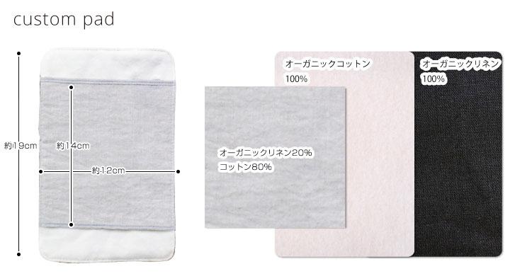 custom pad