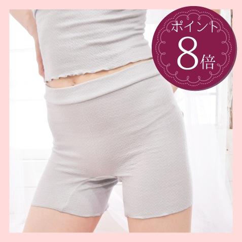 絹肌衣シルクショーツ三分丈