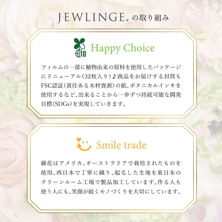 HappyChoice,Smile trade