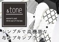 &tone