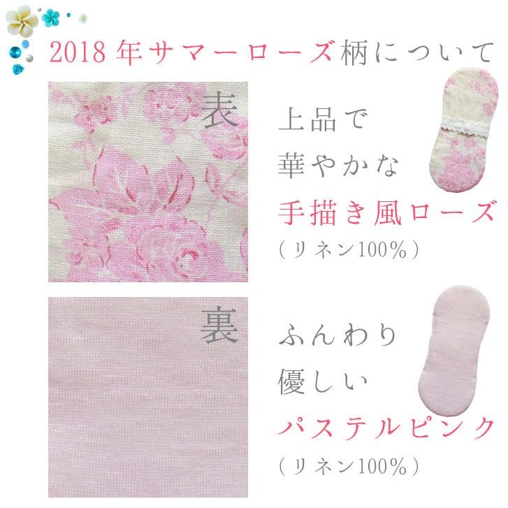 2018年新柄の華やかローズピンク