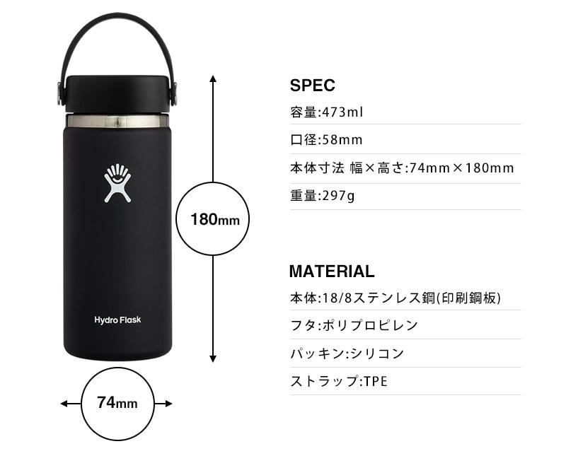 Hydro Flask ハイドロフラスク HYDRATION 16oz Wide Mouth ステンレスボトル 水筒 ワイドマウス 473ml