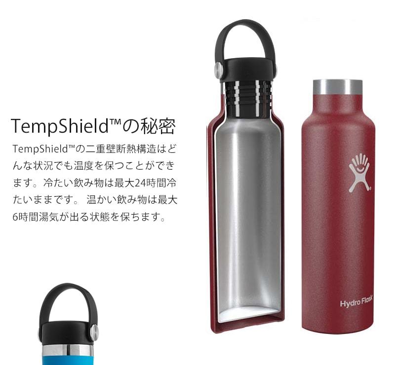 Hydro Flask ハイドロフラスク BEER & SPIRITS 16oz True Pint トゥルーパイント ステンレスマグ 473ml #5089052