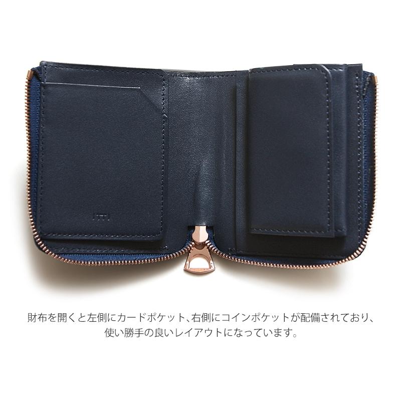 ITTI イッチ CRISTY VERY COMPACT WLTクリスティ ベリー コンパクト ウォレット 二つ折り財布 ラウンドジップ 藍桟革 本藍