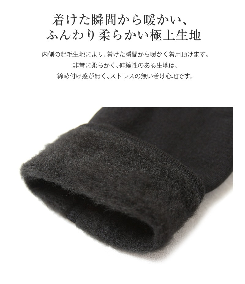 ロカリナメリヤス アームウォーマー 手袋 グローブ LOCALINA MERIYASU