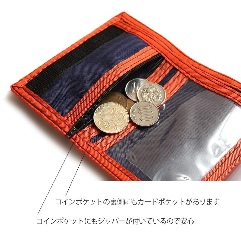 レインボーオブカリフォルニア トリフォールドウォレット RAINBOW OF CALIFORNIA 三つ折り財布 ナイロン アメリカ製