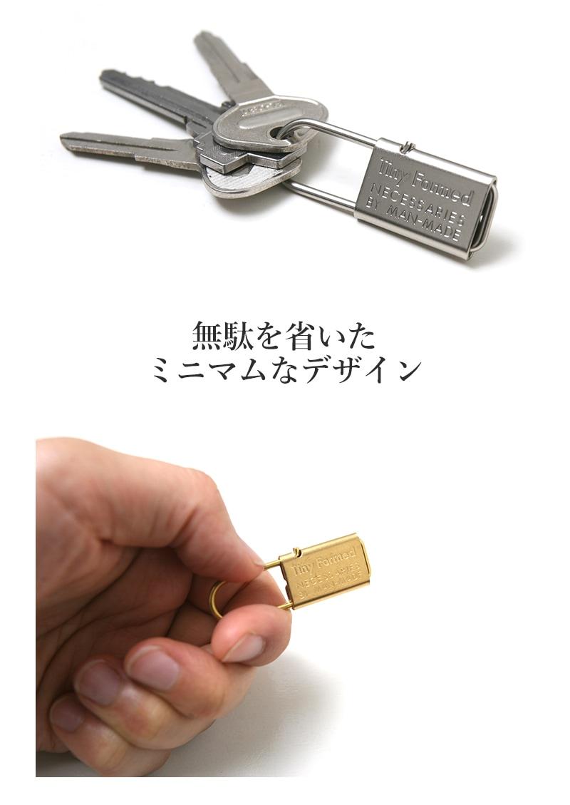 タイニーフォームド Tiny metal key chain タイニー メタル キー チェーン