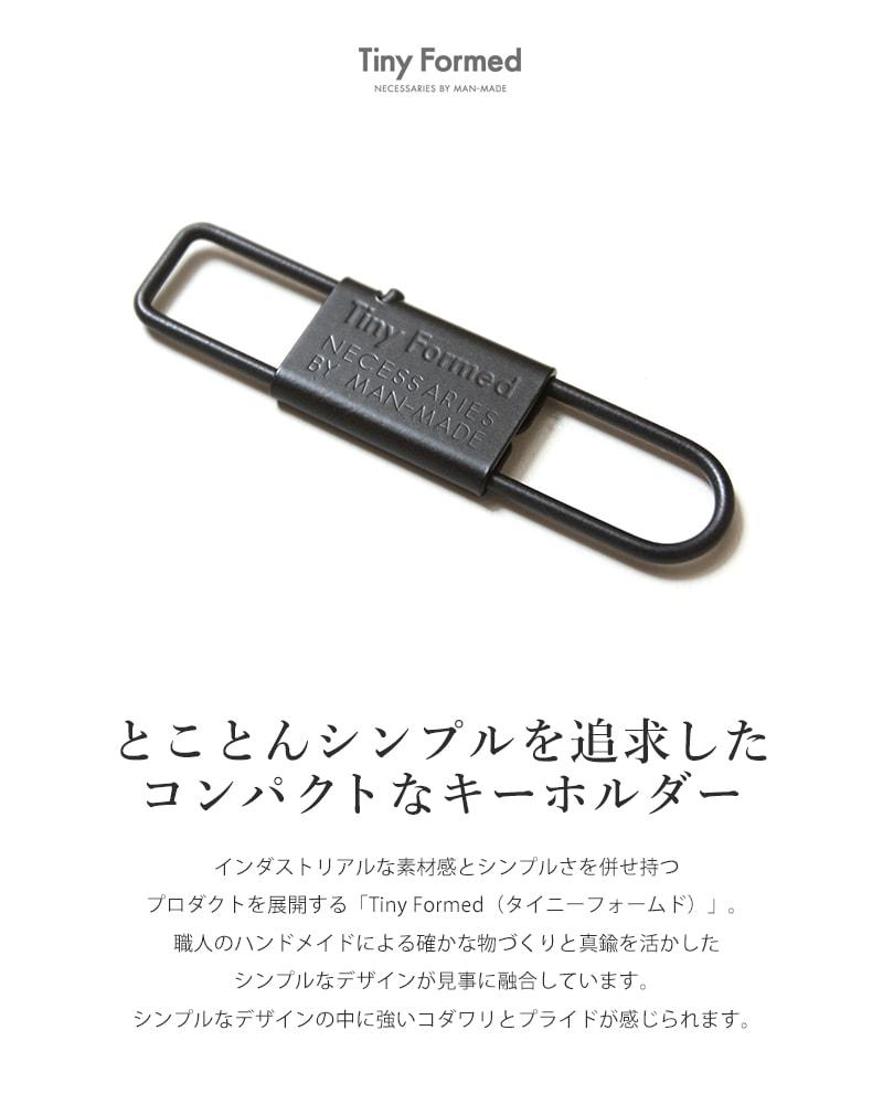 タイニーフォームド Tiny Formed タイニー メタル キー シャックル Tiny metal key shackle TM-02BK ブラック 真鍮 カラビナ キーフック キーリング キーホルダー 【メール便可能】