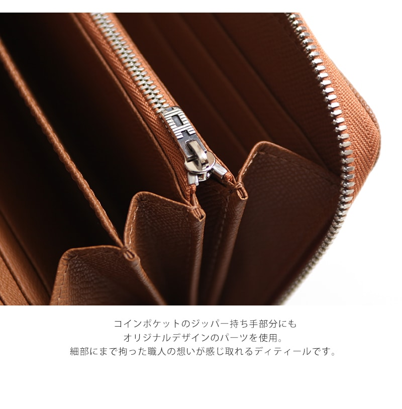 ツナイハイヤ フェノメノ ラウンドジップ ロングウォレット Tsunai Haiya Fenomeno Round Zip Long Wallet 長財布